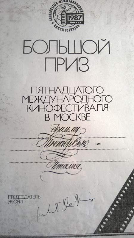 FELLINI_PREMIO_MOSCA_1987_web